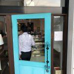 富沢西EBデンタルクリニックのカフェ参考